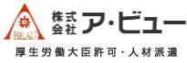 株式会社ア・ビュー